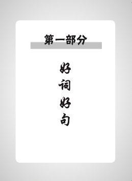 3210790_Preface_0 (1) 11