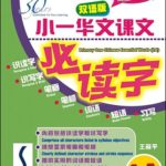 2558800_Cover