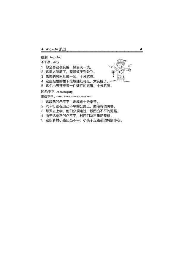 2749550_Preface 10