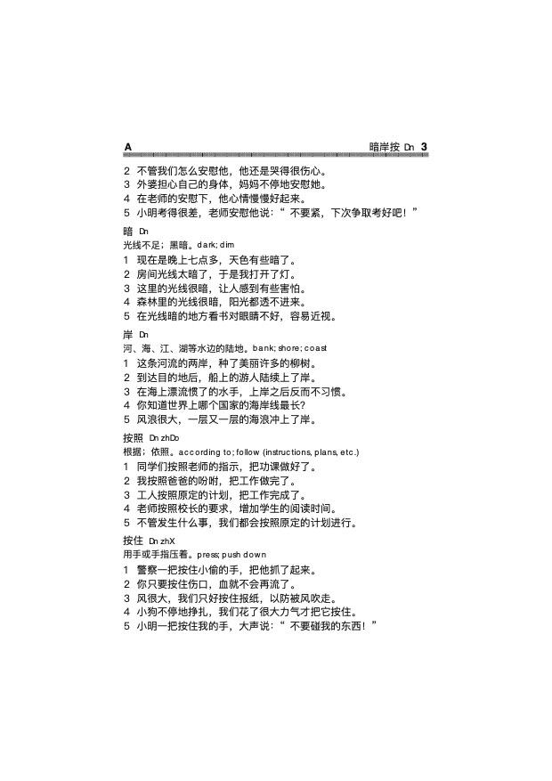 2749550_Preface 9