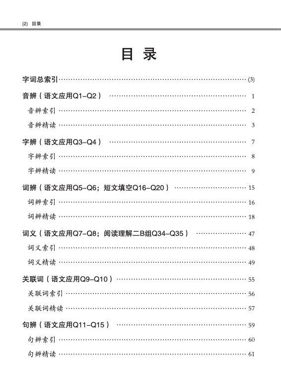3210004_Cover copy