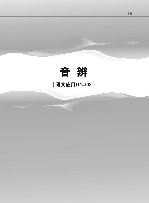 3210004_Preface 6