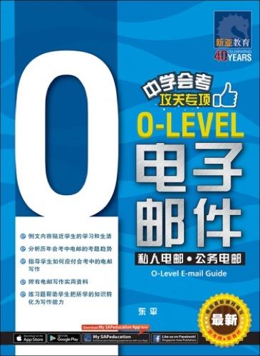 3210288_Cover_0 copy