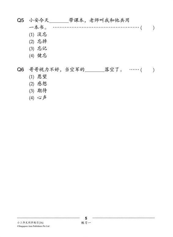 3210332_Preface 11