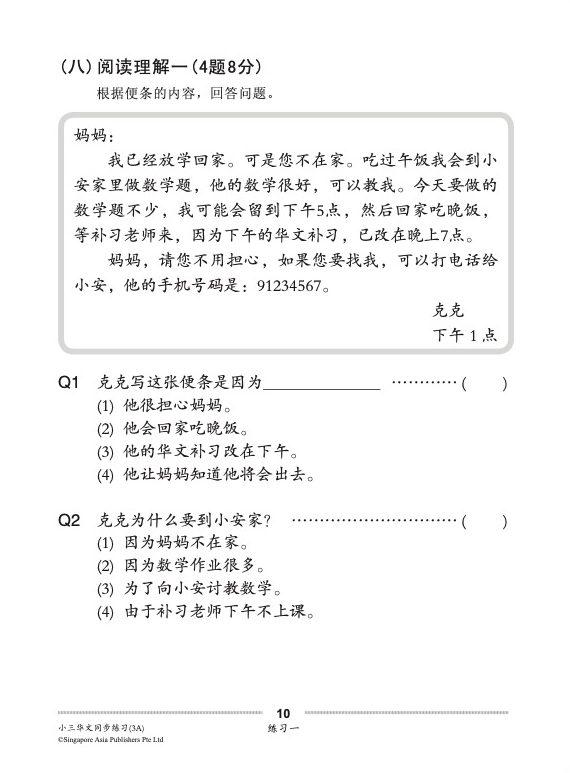 3210332_Preface 16