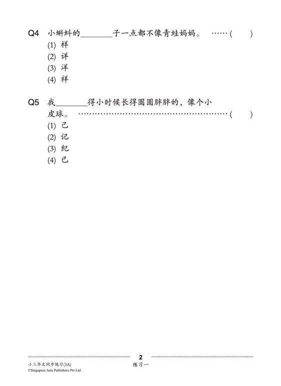 3210332_Preface 8