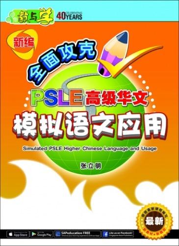 3210356_Cover copy