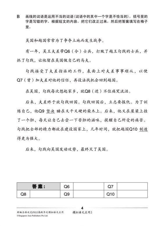 3210356_Preface 11