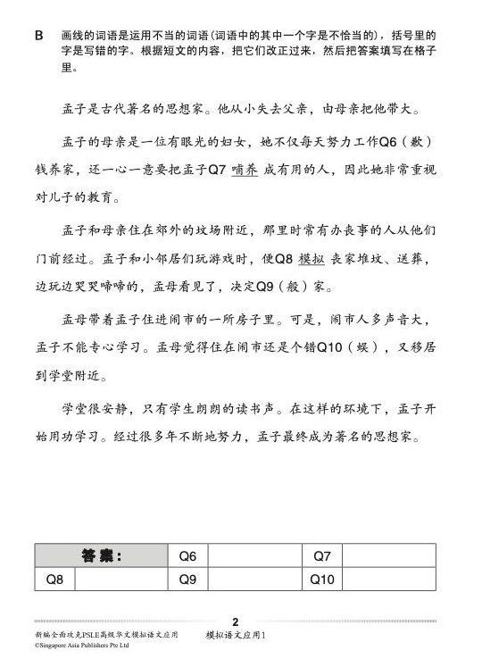 3210356_Preface 9