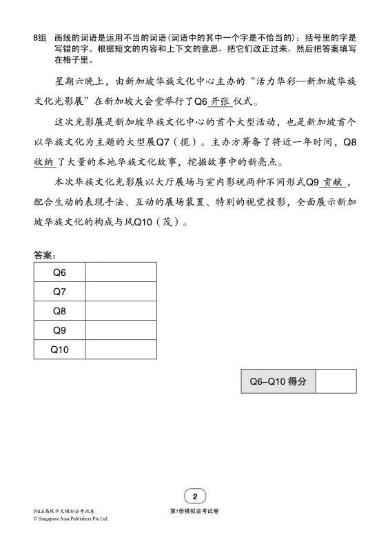3210394_Preface 6