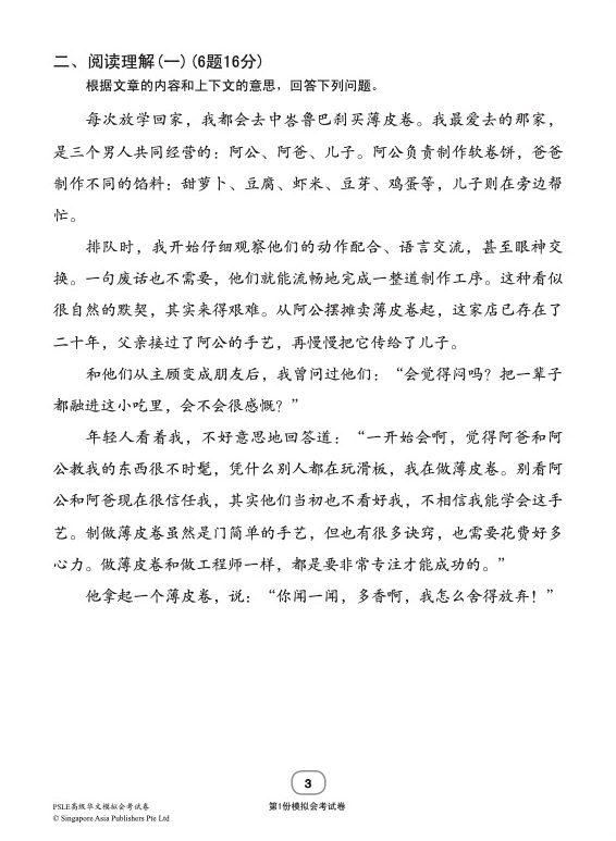 3210394_Preface 7