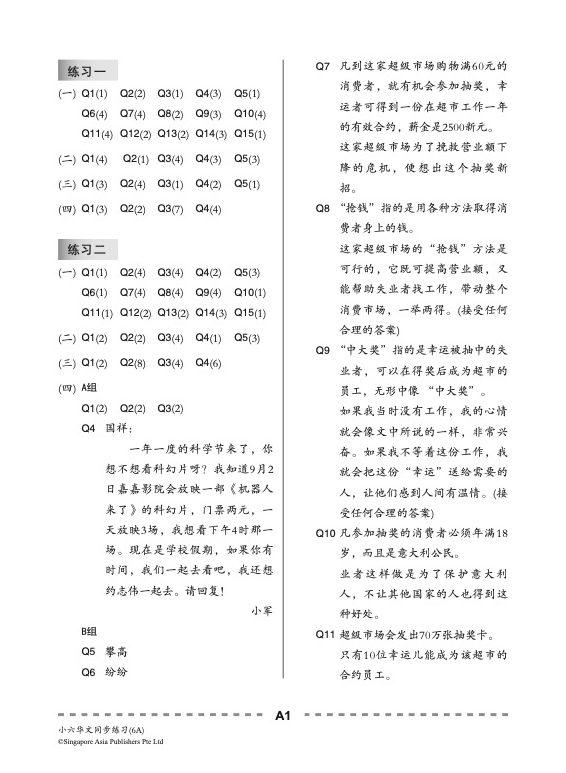 3210646_Preface 10