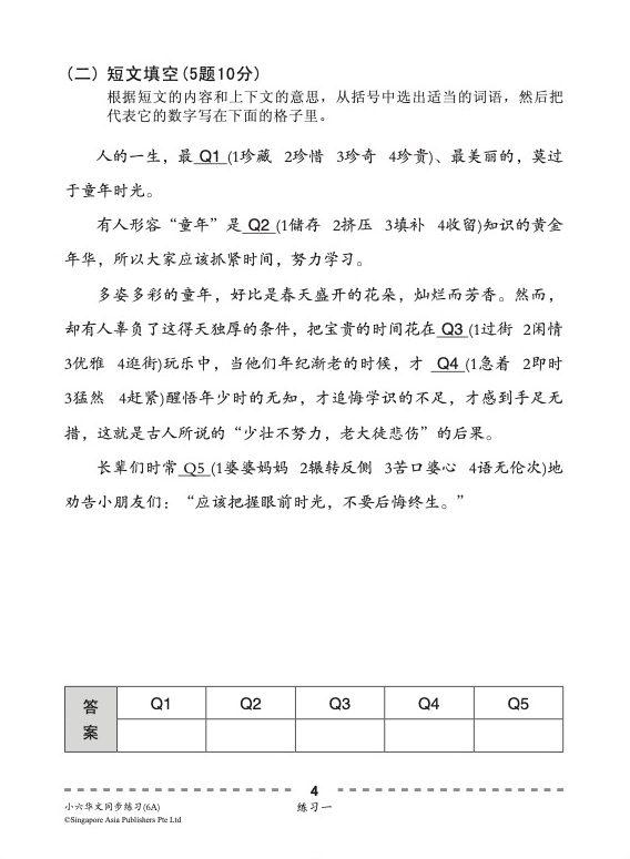 3210646_Preface 8