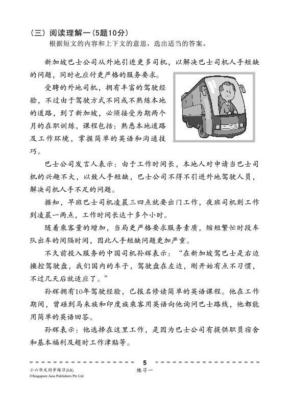 3210646_Preface 9