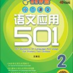 3210721_Cover copy