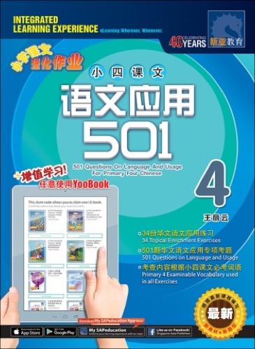 3210745_Cover copy