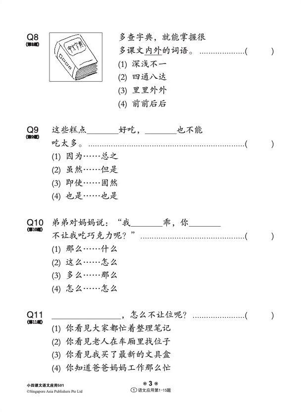 3210745_Preface 10