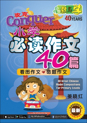 3210769_Cover2