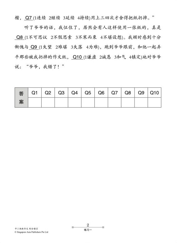 3212299_Preface 6