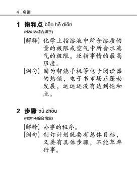 3212466_Preface 6