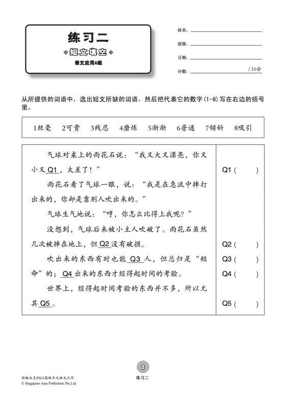 3212473_Preface 6