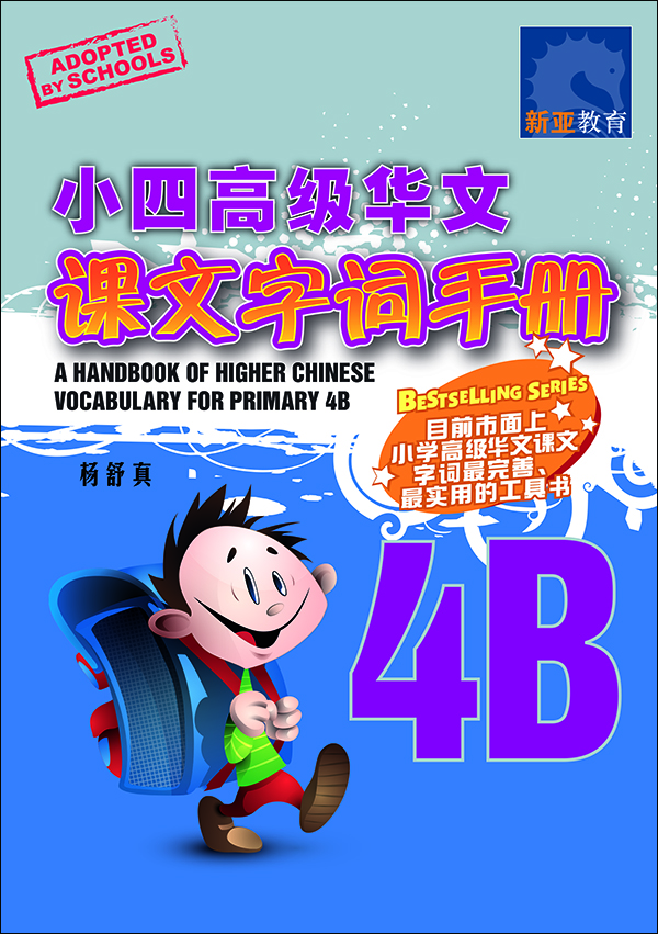 3212565_Cover