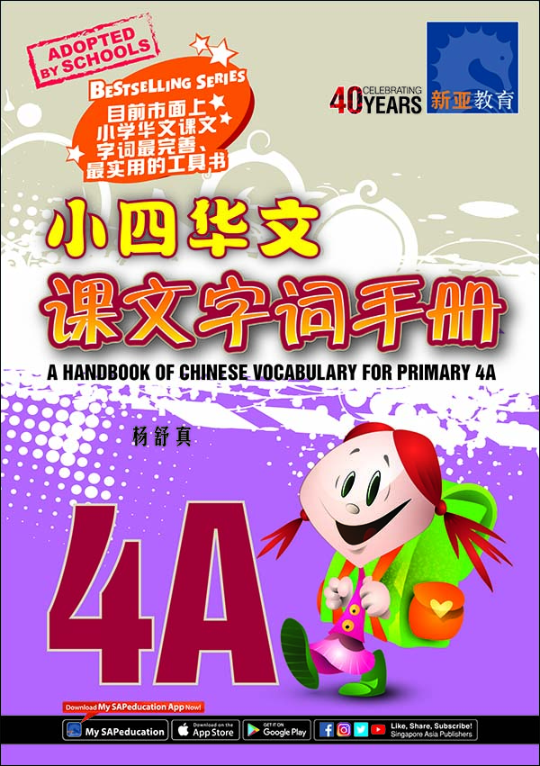 3212589_Cover
