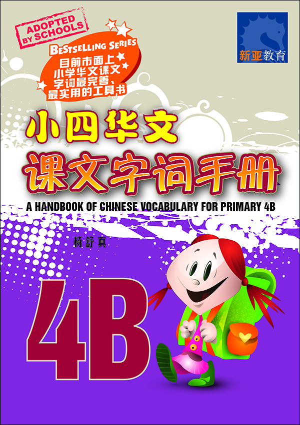3212596_Cover