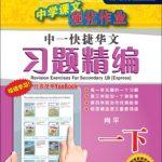 3214392_Cover copy