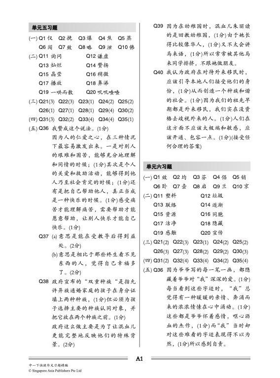3214392_Preface 8