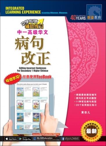 3214460_Cover copy