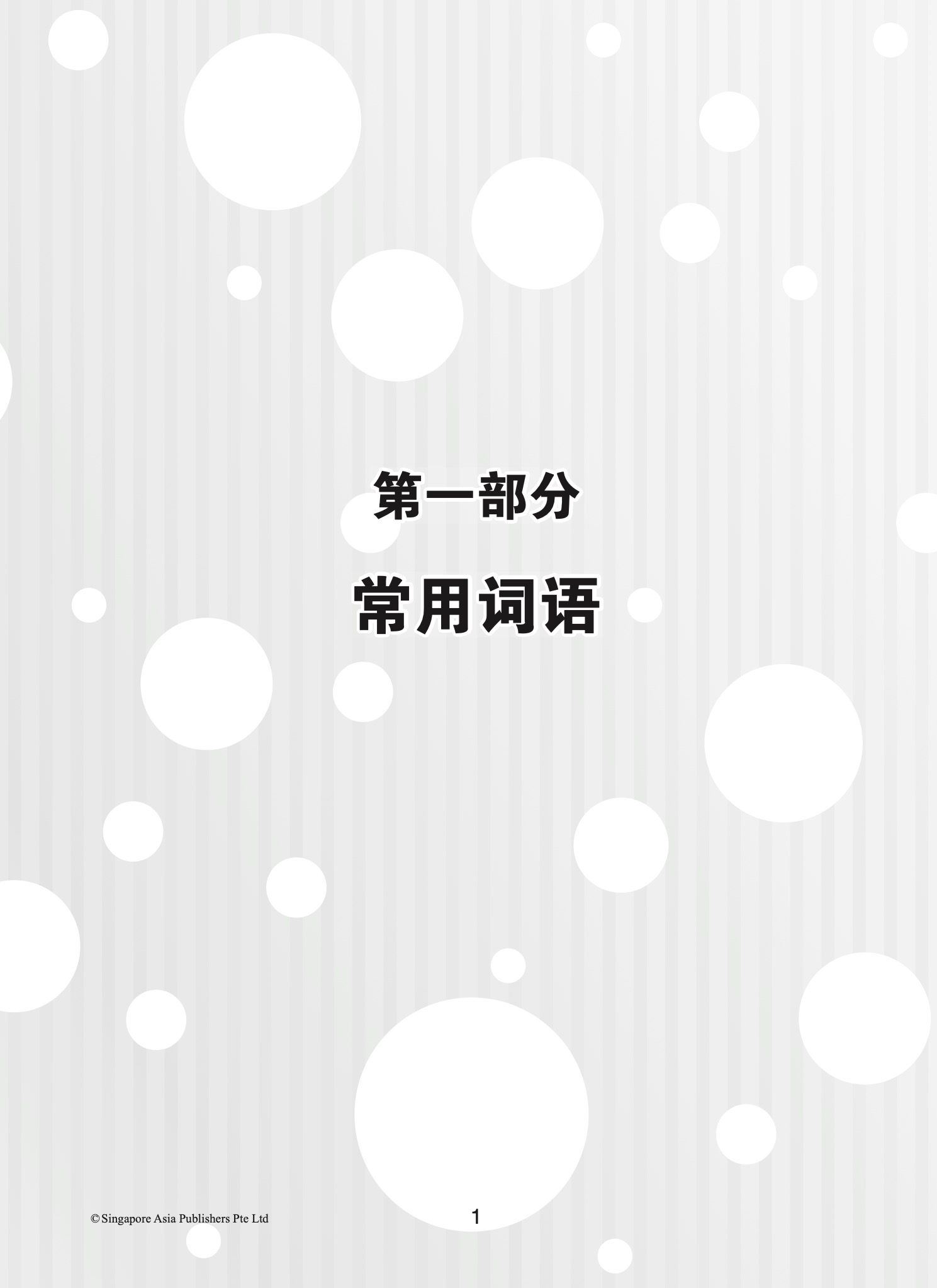 3214736_Cover