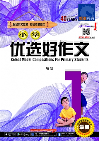 3214880_Cover
