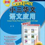 3214903_Cover copy