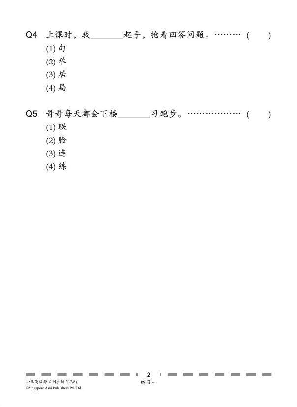 3217362_Preface 10