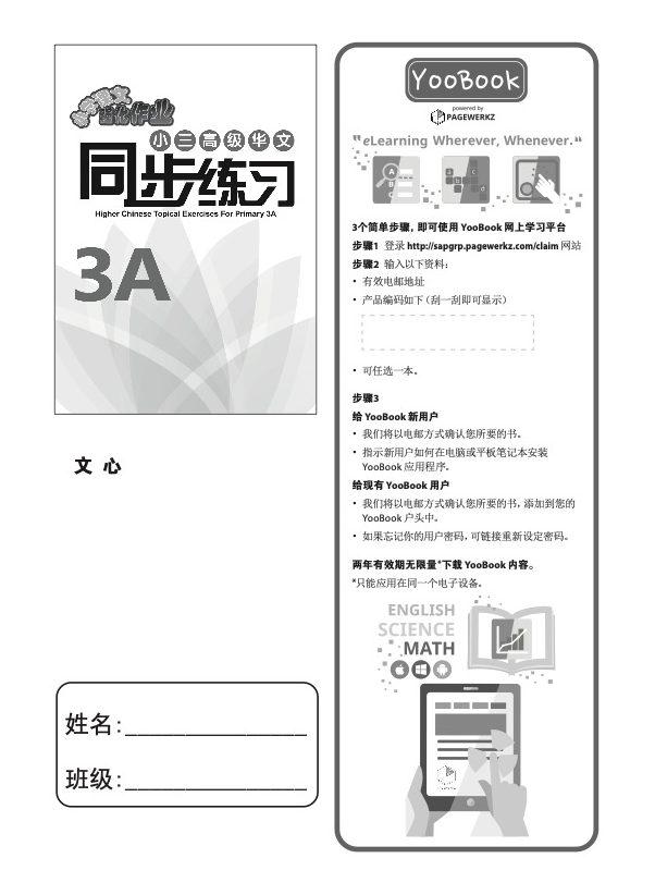 3217362_Preface