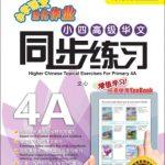 3217386_Cover copy