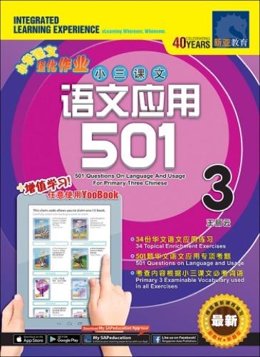 3217867_Cover copy