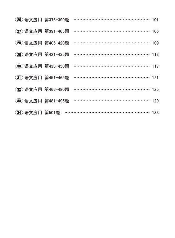 3217867_Preface 6