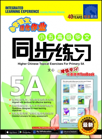 3289925_Cover