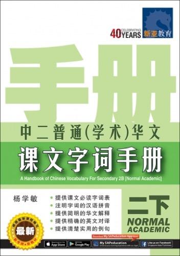4347198_Cover copy