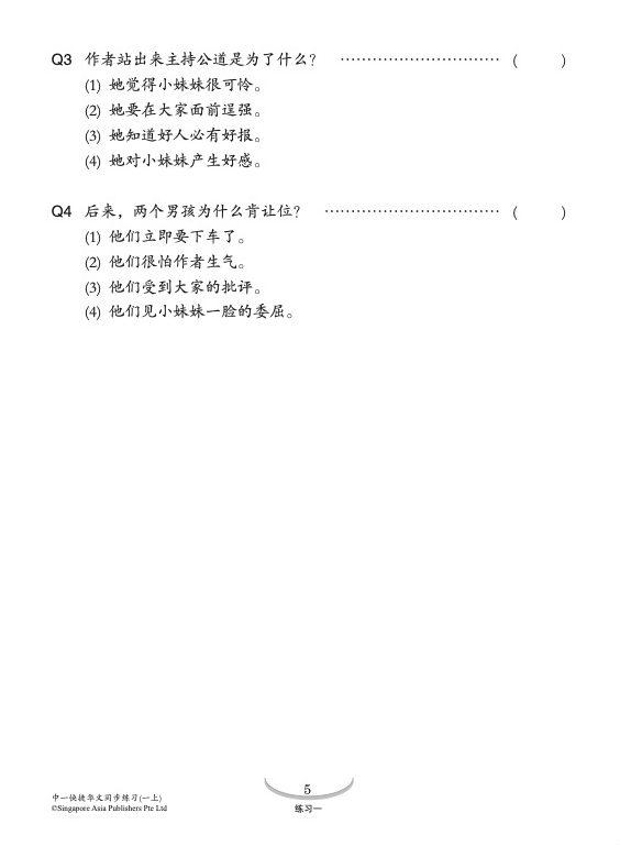 4347327_Preface 11