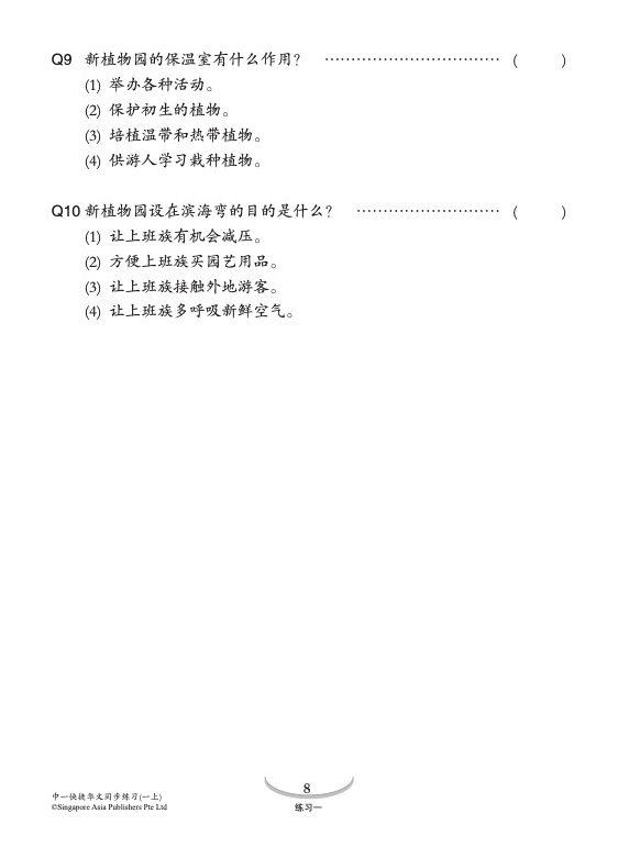 4347327_Preface 14