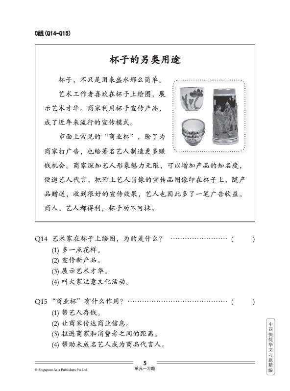4347891_Preface 8