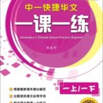 4357654_Cover copy