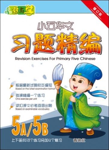 4453325_Cover copy
