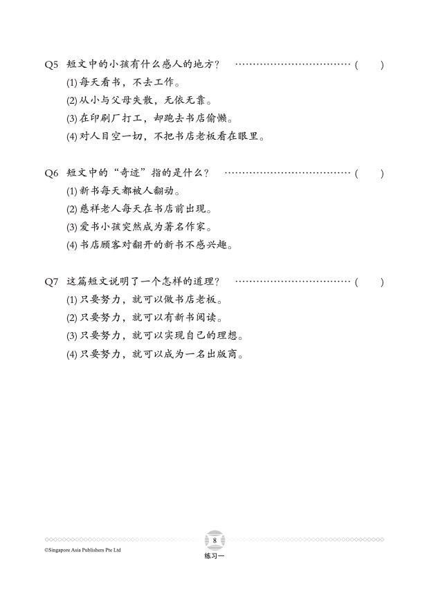 4453325_Preface 13