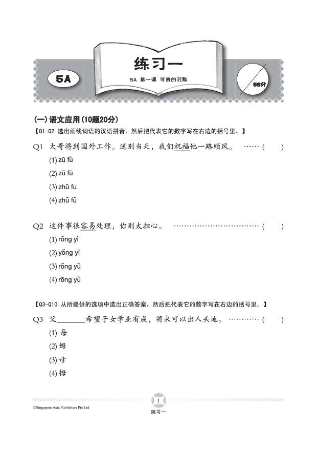 4453325_Preface 6