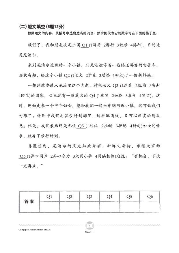 4453325_Preface 9
