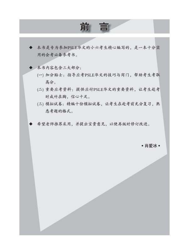 4453394_Preface